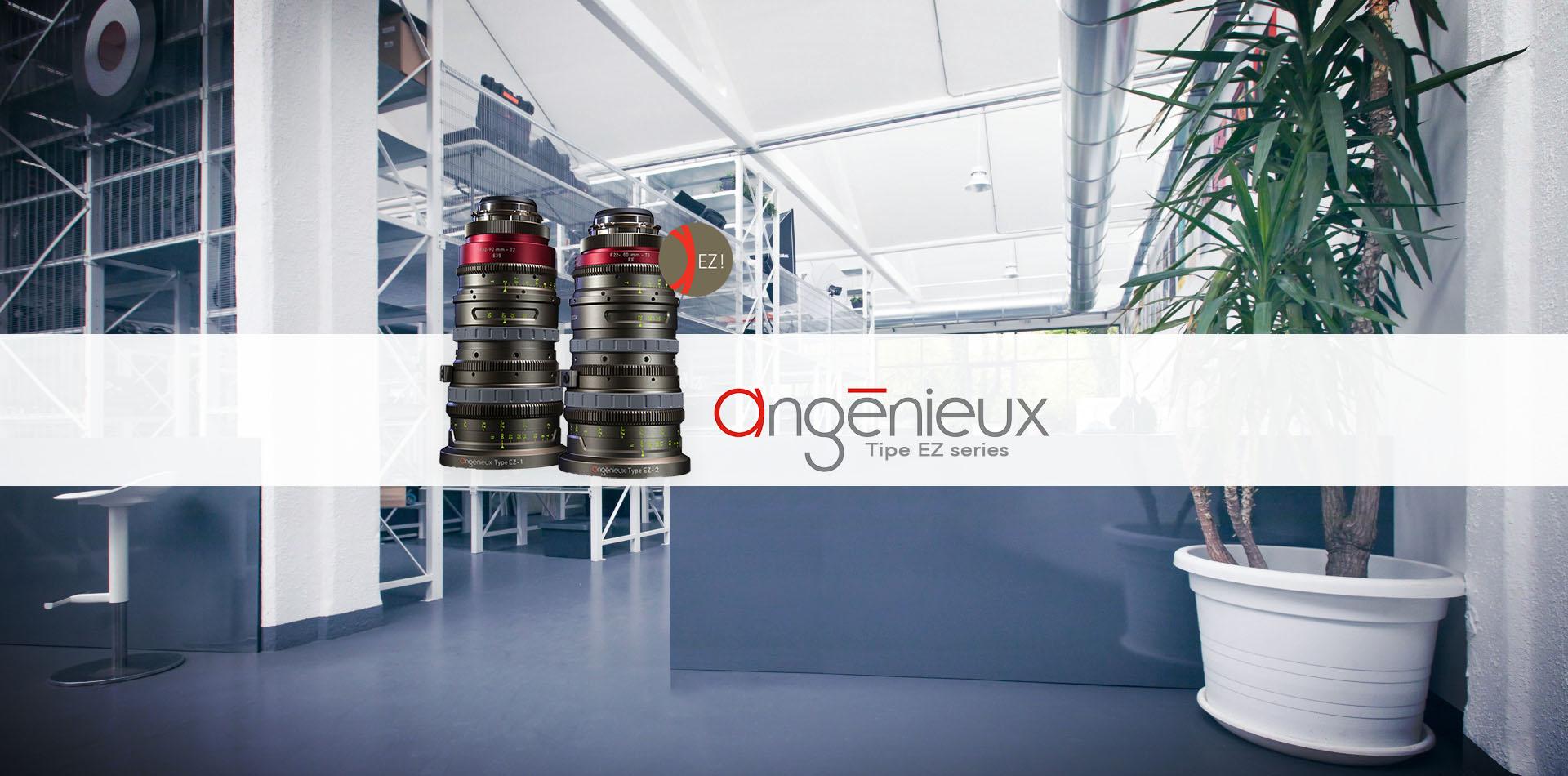 angenieux_homepage